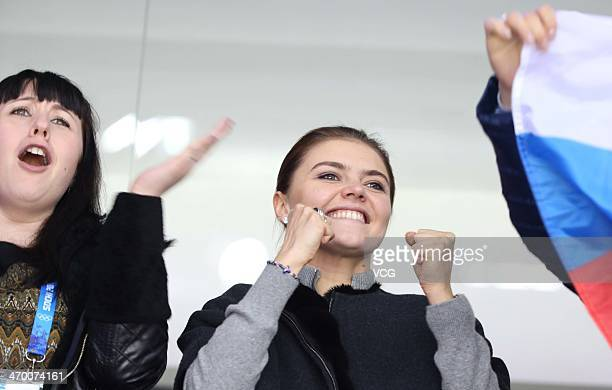 Alina Kabaeva Russian Olympic champion in rhythmic gymnastics watches the men's Preliminary Round Group A ice hockey match Russia vs Slovakia at...
