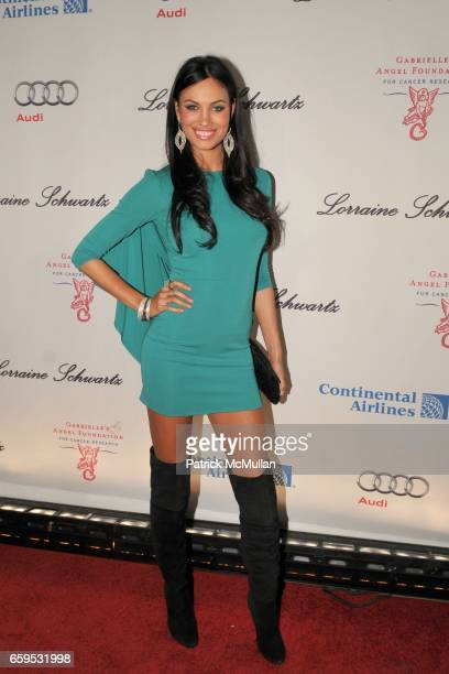 Alina Puscau attends DENISE RICH Hosts 2009 ANGEL BALL at Cipriani Wall Street on October 20 2009 in New York City