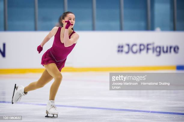 Alina Urushadze of Georgia competes in the Ladies Free Skating during the ISU Junior Grand Prix of Figure Skating at Irina Rodnina Ice Rink on...