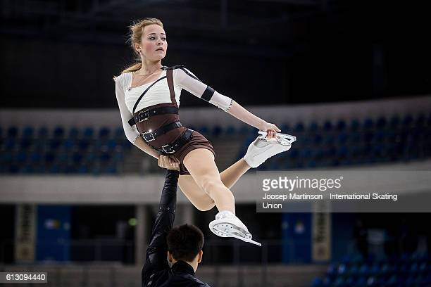 Alina Ustimkina and Nikita Volodin of Russia compete during the Junior Pairs Short Program on day two of the ISU Junior Grand Prix of Figure Skating...