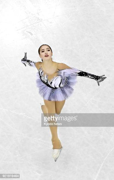 Alina Zagitova an Olympic Athlete from Russia performs during the women's figure skating short program at the Pyeongchang Winter Olympics in...