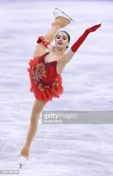Alina Zagitova an Olympic Athlete from Russia performs her free skate during the women's figure skating event at the Pyeongchang Winter Olympics in...