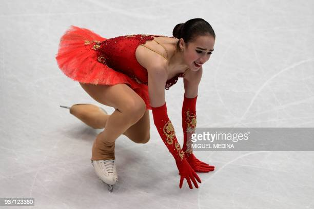 Alina Zagitova from Russia falls while performing on March 23 2018 during the LadiesFree Skate program at the Milano World Figure Skating...
