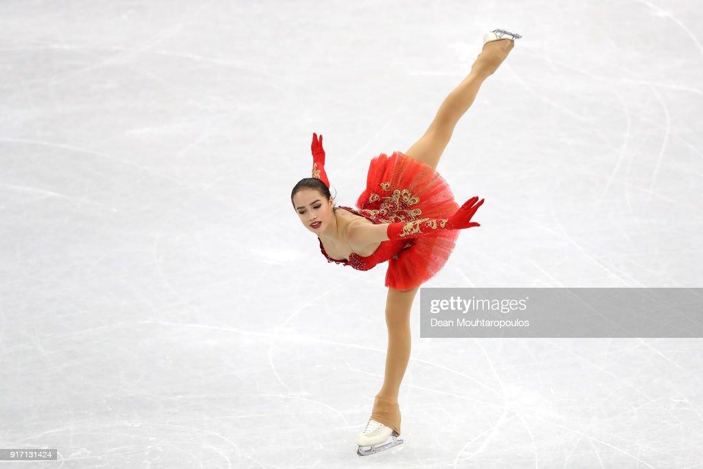 Figure Skating - Winter Olympics Day 3 : Nachrichtenfoto