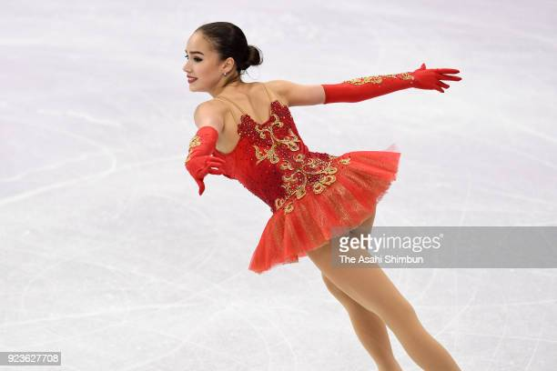 Alina Zagitova of Olympic Athlete from Russia competes in the Figure Skating Ladies Single Free Skating on day fourteen of the PyeongChang 2018...