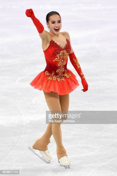 Alina Zagitova of Olympic Athlete from Russia reacts after competing in the Figure Skating Ladies Single Free Skating on day fourteen of the...