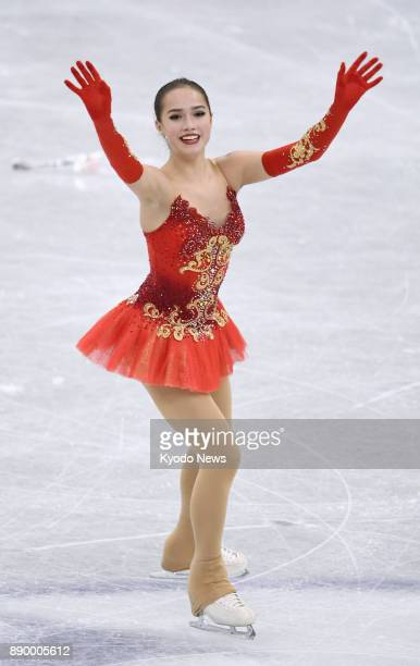 Alina Zagitova of Russia celebrates after winning the women's figure skating Grand Prix Final in Nagoya on Dec 9 2017 ==Kyodo