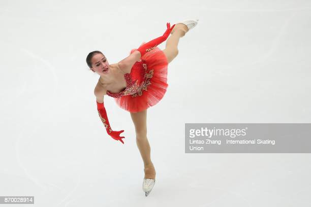 Alina Zagitova of Russia compete in the Ladies Free Skating on day two of Audi Cup of China ISU Grand Prix of Figure Skating 2017 at Beijing Capital...