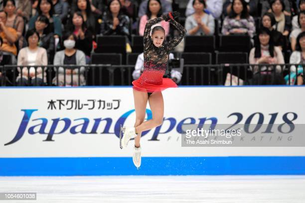 Alina Zagitova of Russia competes during the figure skating Japan Open at Saitama Super Arena on October 06 2018 in Saitama Japan