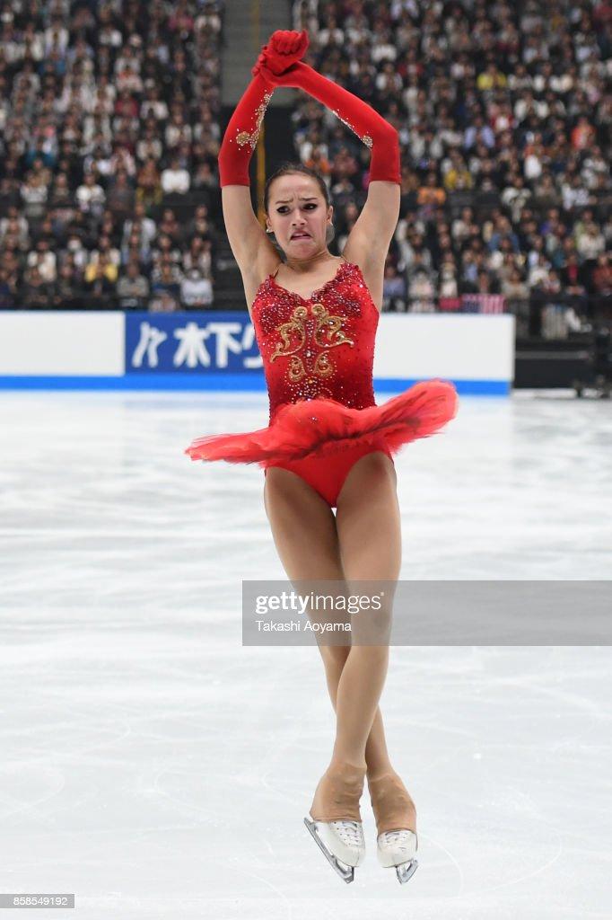 Figure Skating Japan Open