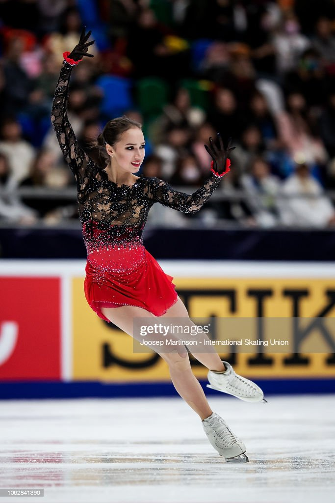 ISU Grand Prix of Figure Skating Rostelecom Cup : Fotografía de noticias