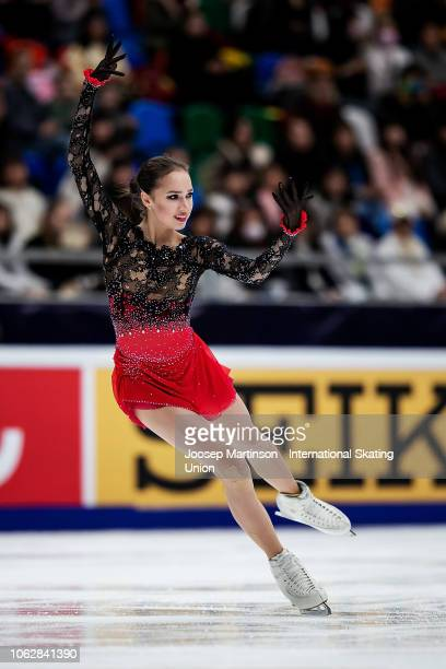Alina Zagitova of Russia competes in the Ladies Free Skating during day 2 of the ISU Grand Prix of Figure Skating Rostelecom Cup 2018 at Arena...