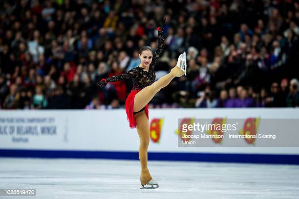 Alina Zagitova of Russia competes in the Ladies Free Skating during day three of the ISU European Figure Skating Championships at Minsk Arena on...