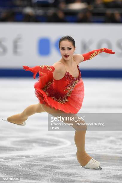Alina Zagitova of Russia competes in the Ladies free skating during the ISU Junior Senior Grand Prix of Figure Skating Final at Nippon Gaishi Hall on...