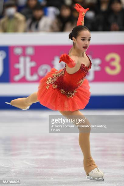 Alina Zagitova of Russia competes in the Ladies free skating during the ISU Junior Senior Grand Prix of Figure Skating Final at Nippon Gaishi Hall on...