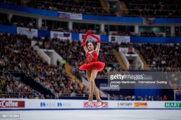 Alina Zagitova of Russia competes in the Ladies Free Skating during day four of the European Figure Skating Championships at Megasport Arena on...