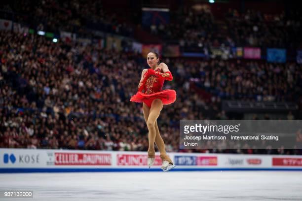 Alina Zagitova of Russia competes in the Ladies Free Skating during day three of the World Figure Skating Championships at Mediolanum Forum on March...