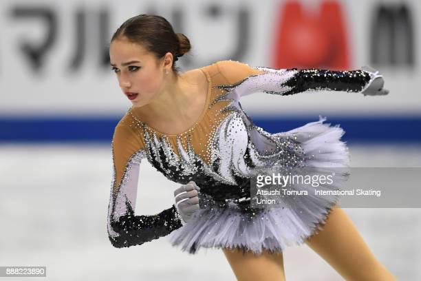 Alina Zagitova of Russia competes in the Ladies short progam during the ISU Junior Senior Grand Prix of Figure Skating Final at Nippon Gaishi Hall on...