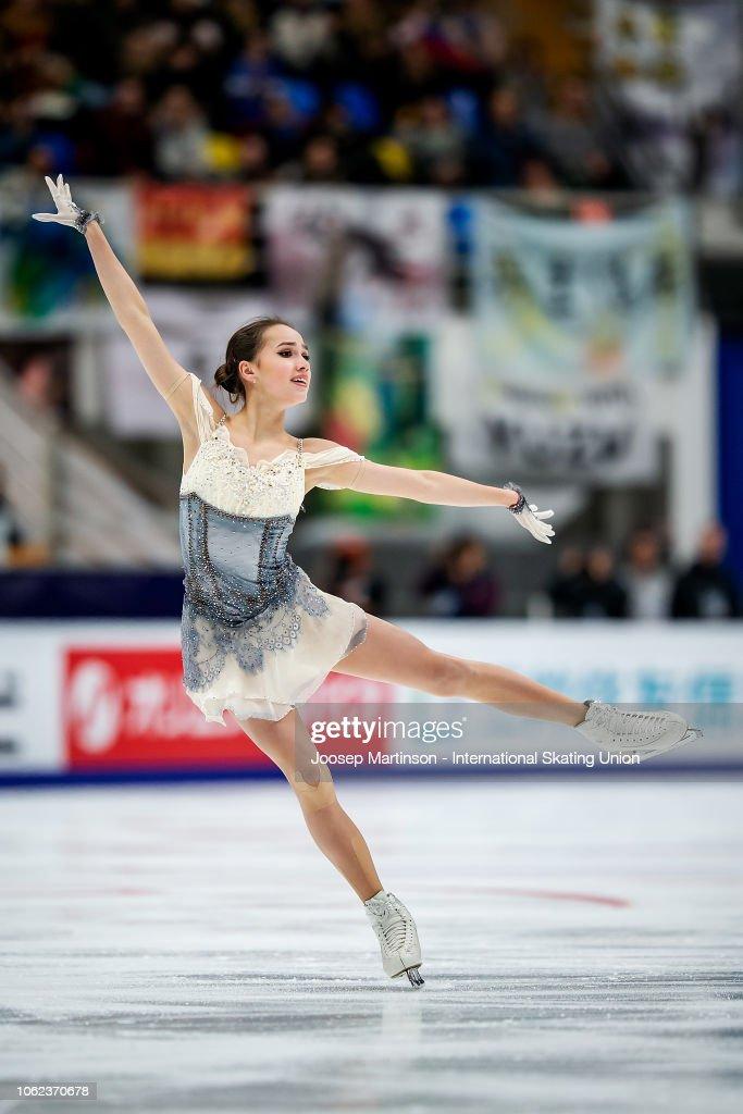 ISU Grand Prix of Figure Skating Rostelecom Cup : Nachrichtenfoto