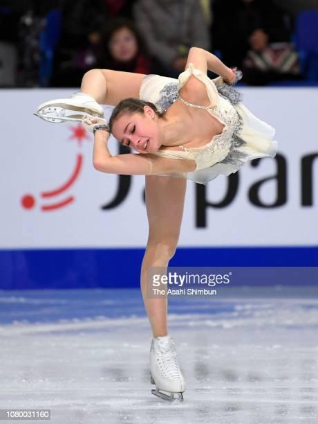 Alina Zagitova of Russia competes in the Ladies Short Program during the ISU Junior and Senior Grand Prix of Figure Skating Final on December 6 2018...