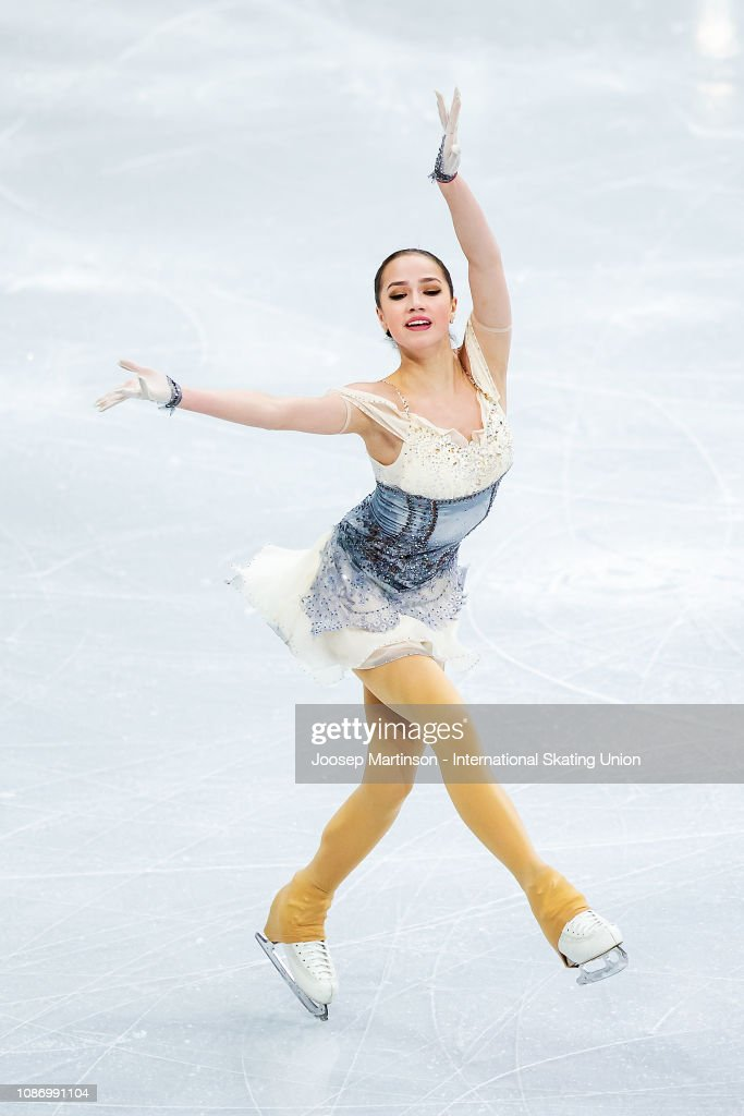 https://media.gettyimages.com/photos/alina-zagitova-of-russia-competes-in-the-ladies-short-program-during-picture-id1086991104