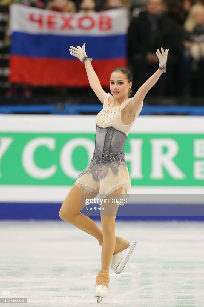 https://media.gettyimages.com/photos/alina-zagitova-of-russia-competes-in-the-ladies-short-program-during-picture-id1087133808