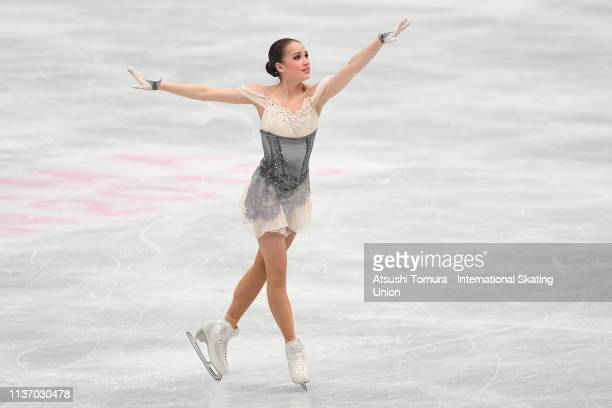 Alina Zagitova of Russia competes in the Ladies short program during day 1 of the ISU World Figure Skating Championships 2019 at Saitama Super Arena...