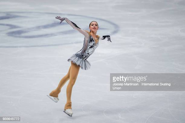 Alina Zagitova of Russia competes in the Ladies Short Program during day one of the World Figure Skating Championships at Mediolanum Forum on March...