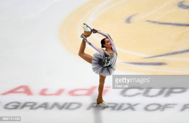 Alina Zagitova of Russia competes in the Ladies Short Program on day one of the ISU Grand Prix of Figure Skating at on November 3 2017 in Beijing...