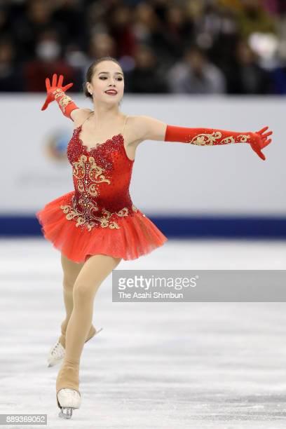 Alina Zagitova of Russia competes in the Ladies Singles Free Skating during day three of the ISU Junior Senior Grand Prix of Figure Skating Final at...