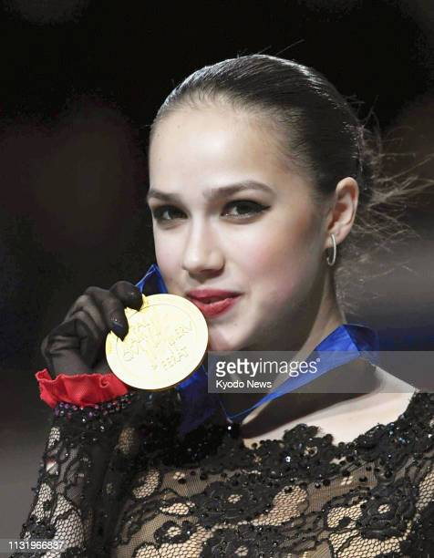 Alina Zagitova of Russia holds the gold medal after winning the world figure skating championships at Saitama Super Arena near Tokyo on March 22 2019...