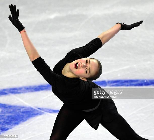 Alina Zagitova of Russia in action during a practice session ahead of the ISU Junior Senior Grand Prix of Figure Skating Final at Doug Mitchell...