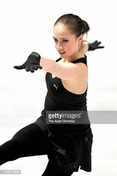 Alina Zagitova of Russia in action during a practice session ahead of the ISU World Figure Skating Championships at Saisama Super Arena on March 18...