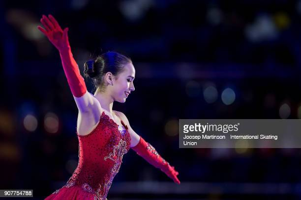 Alina Zagitova of Russia looks on in the ladies medal ceremony during day four of the European Figure Skating Championships at Megasport Arena on...