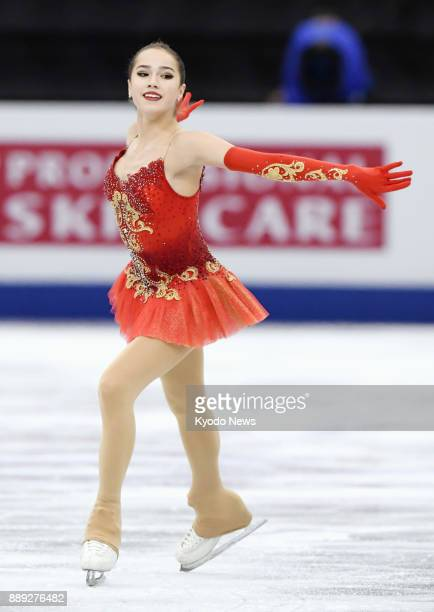 Alina Zagitova of Russia performs during the women's free skate Grand Grand Prix Final figure skating competition in Nagoya on Dec 9 2017 ==Kyodo