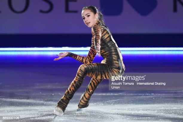Alina Zagitova of Russia performs her routine in the Gala exhibition during the ISU Junior Senior Grand Prix of Figure Skating Final at Nippon Gaishi...