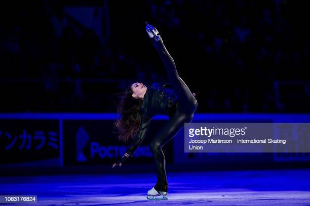 Alina Zagitova of Russia performs in the Gala Exhibition during day 3 of the ISU Grand Prix of Figure Skating Rostelecom Cup 2018 at Arena Megasport...