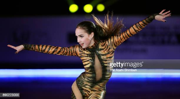 Alina Zagitova of Russia performs in the gala exhibition during day four of the ISU Junior Senior Grand Prix of Figure Skating Final at Nippon Gaishi...
