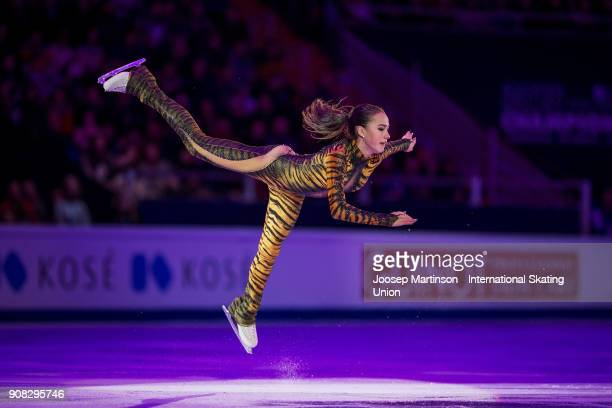Alina Zagitova of Russia performs in the Gala Exhibition during day five of the European Figure Skating Championships at Megasport Arena on January...