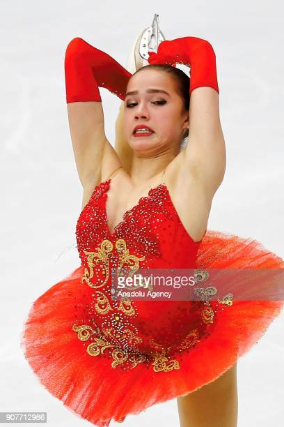 Alina Zagitova of Russia performs in the Ladies Free Skating during the ISU European Figure Skating Championships 2018 at the Megasport Arena in...