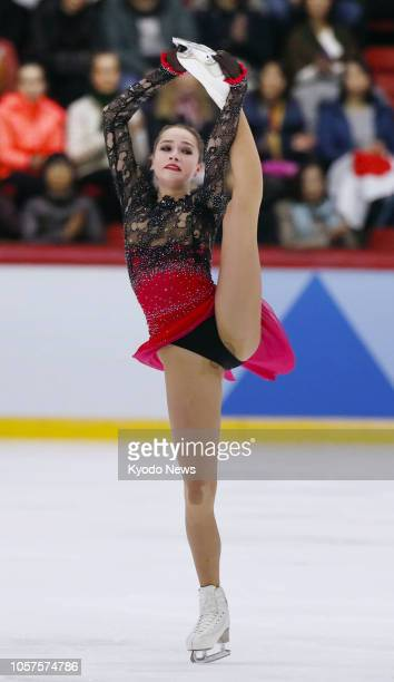 Alina Zagitova of Russia performs in the women's free program at the ISU Grand Prix of Figure Skating's Helsinki tournament on Nov 3 2018 Zagitova...