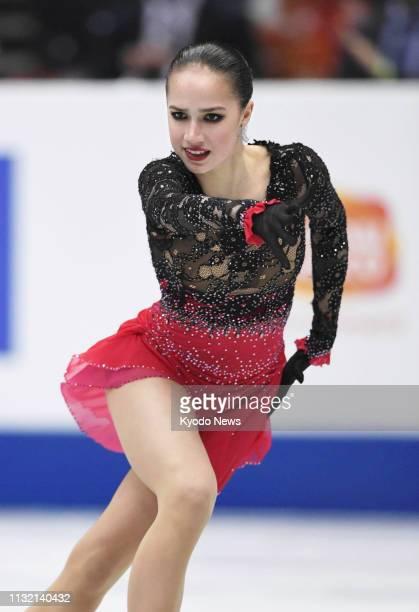 Alina Zagitova of Russia performs in the women's free program at the world figure skating championships at Saitama Super Arena near Tokyo on March 22...