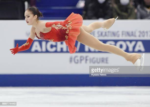 Alina Zagitova of Russia performs in the women's free skate at the Grand Prix Final figure skating competition in Nagoya on Dec 9 2017 ==Kyodo