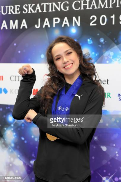 Alina Zagitova of Russia poses for photographs during an interview on day four of the 2019 ISU World Figure Skating Championships at Saitama Super...