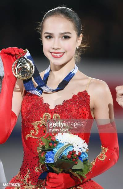 Alina Zagitova of Russia poses for photos after the Grand Grand Prix Final figure skating competition in Nagoya on Dec 9 2017 ==Kyodo