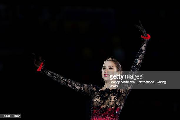 Alina Zagitova of Russia poses in the Ladies medal ceremony during day 3 of the ISU Grand Prix of Figure Skating Rostelecom Cup 2018 at Arena...