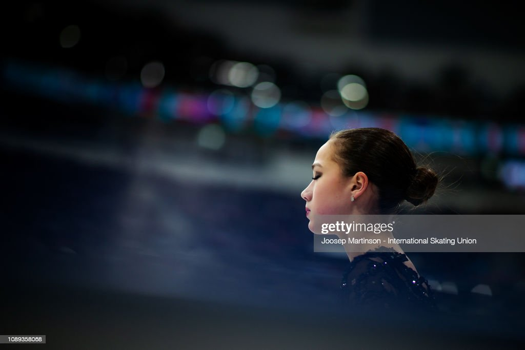 ISU European Figure Skating Championships : News Photo