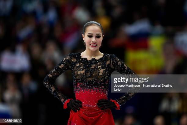Alina Zagitova of Russia reacts in the Ladies Free Skating during day three of the ISU European Figure Skating Championships at Minsk Arena on...
