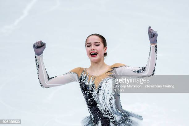 Alina Zagitova of Russia reacts in the Ladies Short Program during day two of the European Figure Skating Championships at Megasport Arena on January...