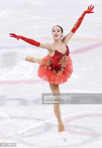 Alina Zagitova performs as an Olympic Athlete from Russia in the figure skating team event at the Pyeongchang Winter Olympics in Gangneung South...